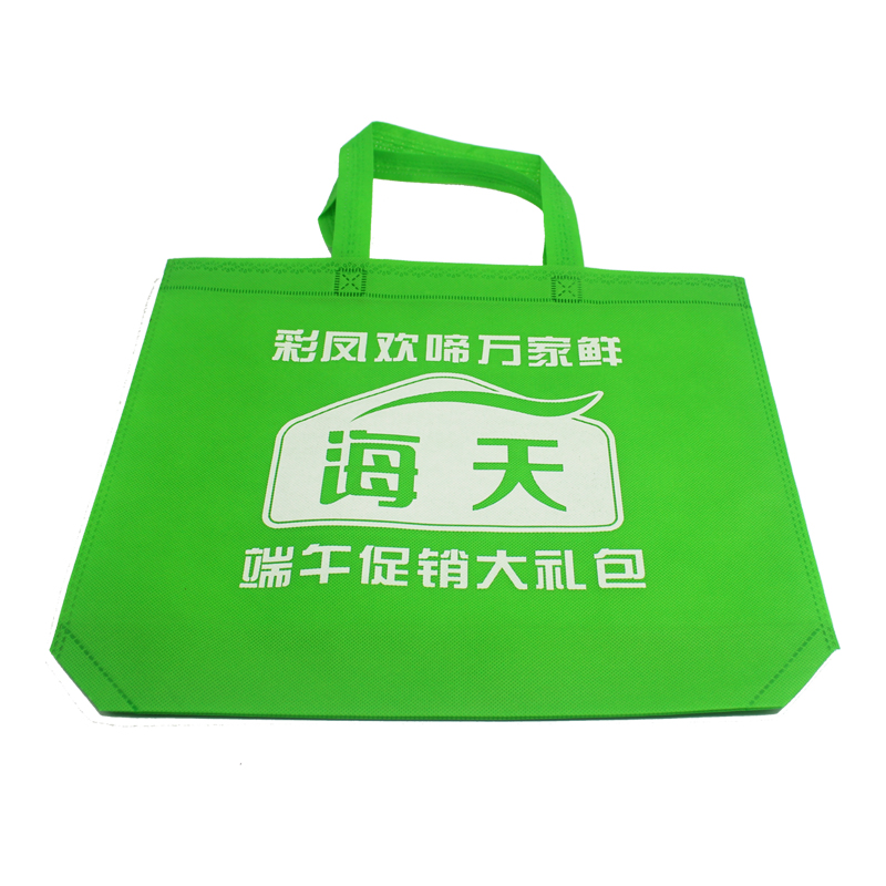 Loop Handle Non woven Fabric Shopping Bag for <strong>Promotion</strong>