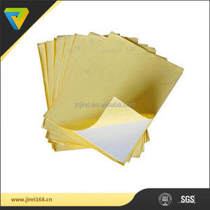 Photo Book Sheet PVC