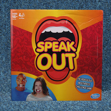Hot Selling Christmas toys Speak out game Watch Ya Mouth C-SHAPE indoor board game pieces