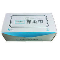 High quality spunlace cleaning wet wipes hand sanitizer tissue wet wipes