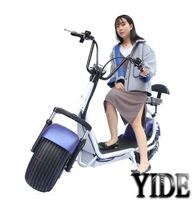 YIDE(China ),Hot sale self balancing electric scooter adults 2 wheel scooter