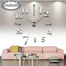 fashion 3D big size wall clock  metal wall clock  DIY wall clock brief living room wall clock  meeting room wall clock
