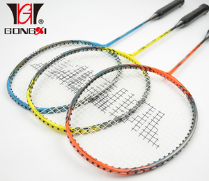 Glossy color customized brand carbon Alu composite fusion badminton racket one piece badminton