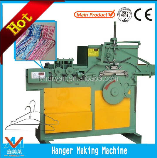 pvc coated laundry wire hanger making machine,cloth hanger machine