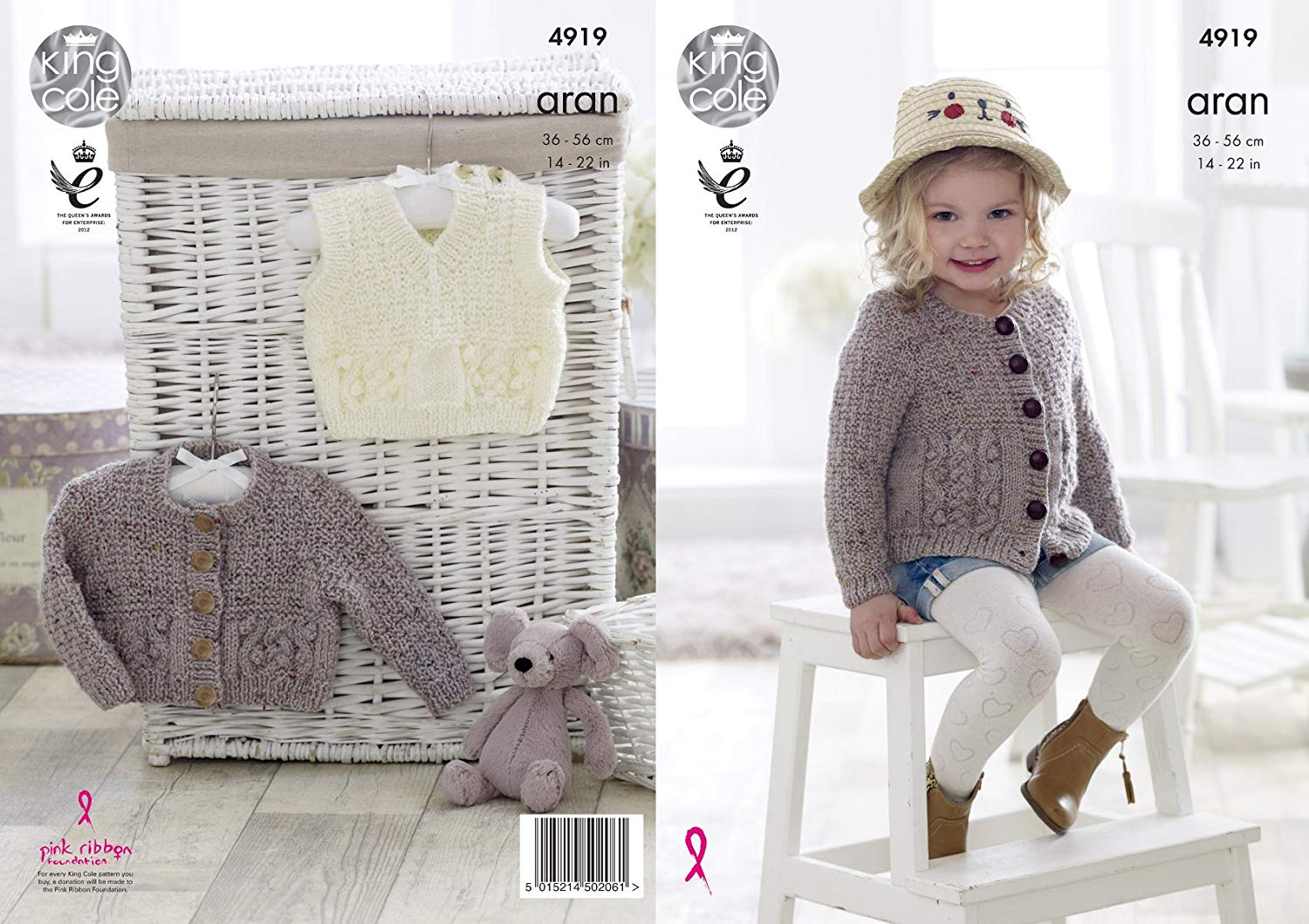 d54f68892af243 Get Quotations · King Cole Girls Aran Knitting Pattern Childrens Cabled  Detail Cardigan   Slipover (4919)