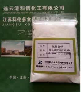 food grade calcium hydroxide manufacturer
