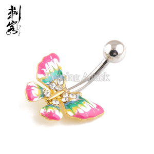 Surgical Steel Butterfly Navel Piercing Free Belly Button Rings