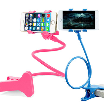 Multifunctional Universal Bedside Office Desktop Clip Mobile Lazy Neck Phone Holder