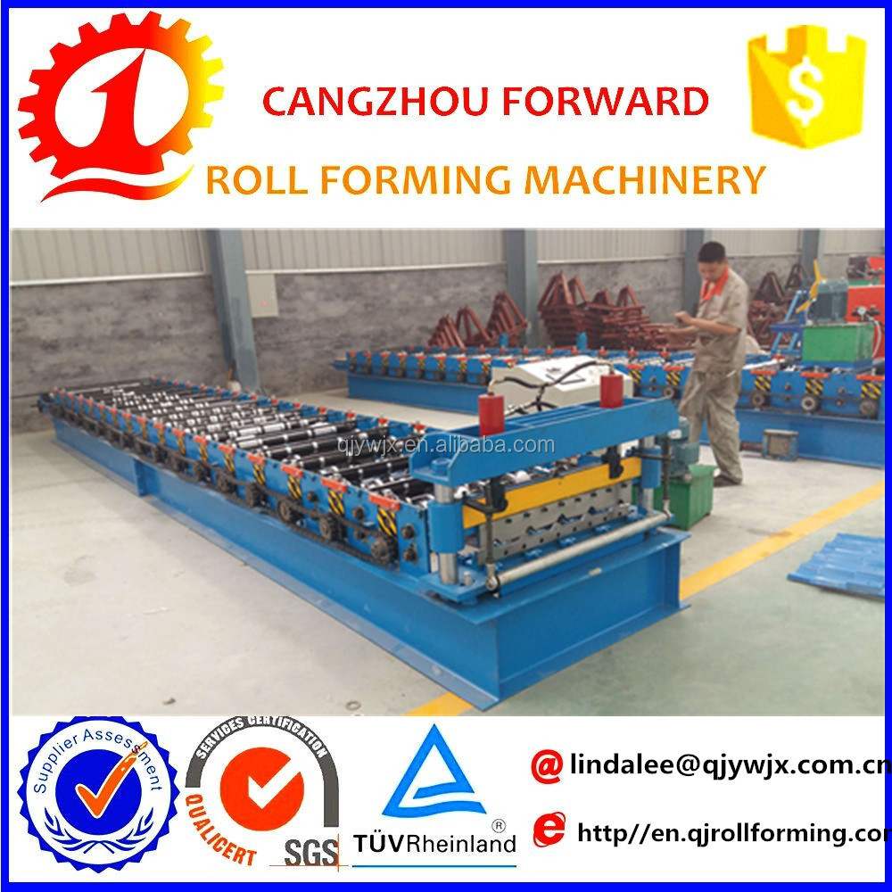 GMI color steel single skin profile roofing sheets roll forming machine for building material