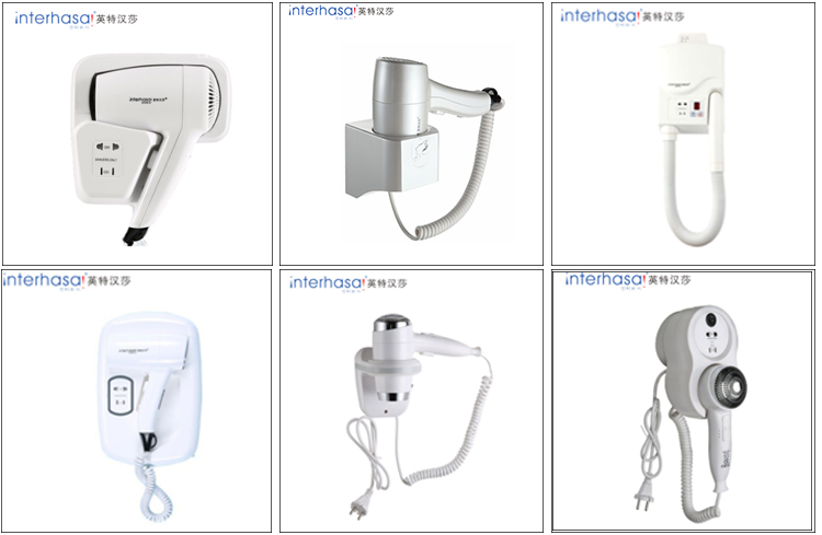 Hotel high quality professional wall mounted mini hair dryer