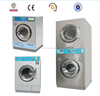 Trade Assurance Commercial Stainless Steel Hotel Electric Clothes Dryer / Stacking Washer Dryer