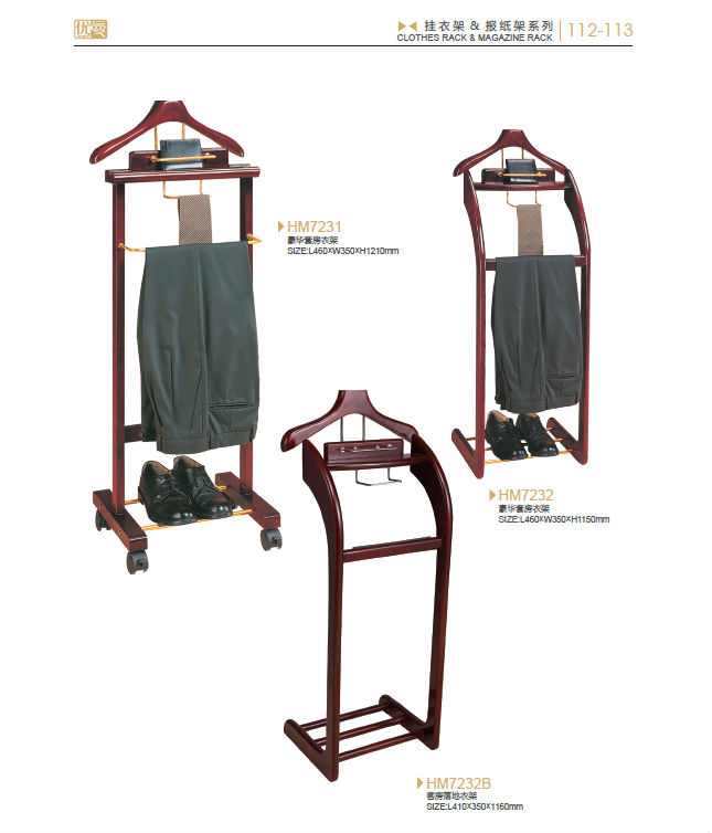 Bedroom Clothes Rack Wooden/clothes Hanging Stand