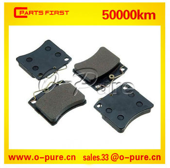 Auto Brake Pad 701 698 151 G Or 701 698 151 A For Volkswagen ...