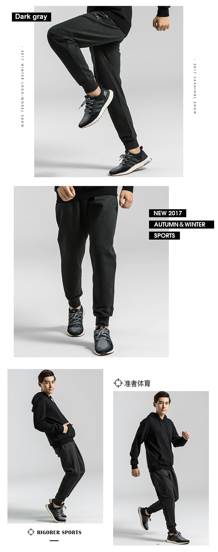 Wholesale Mens Blank Jogger Pants Fashionable Style Sports Pants With Zipper Pockets Casual Pants for Outdoor Exercise