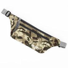 Поясная Сумка HUBOONE, тактическая камуфляжная сумка для мужчин и женщин(Китай)