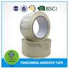 High quality bopp clear packing tape