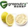 Hot sale Nautral Lemon Extract