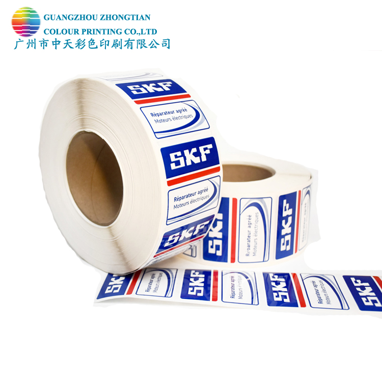 Bulk sticker printing bulk sticker printing suppliers and manufacturers at alibaba com
