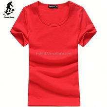 high quality cheap price kanye west t-shirt hip-hop