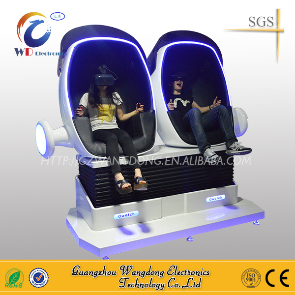 China International Game and Amusement latest best game machine VR 9d cinema