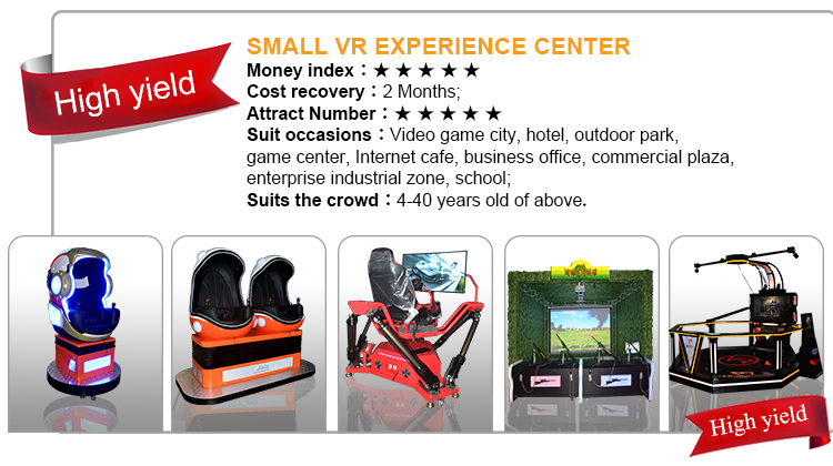 Games Of Desire Vr World Space Walking Platform Interactive Games Console Game