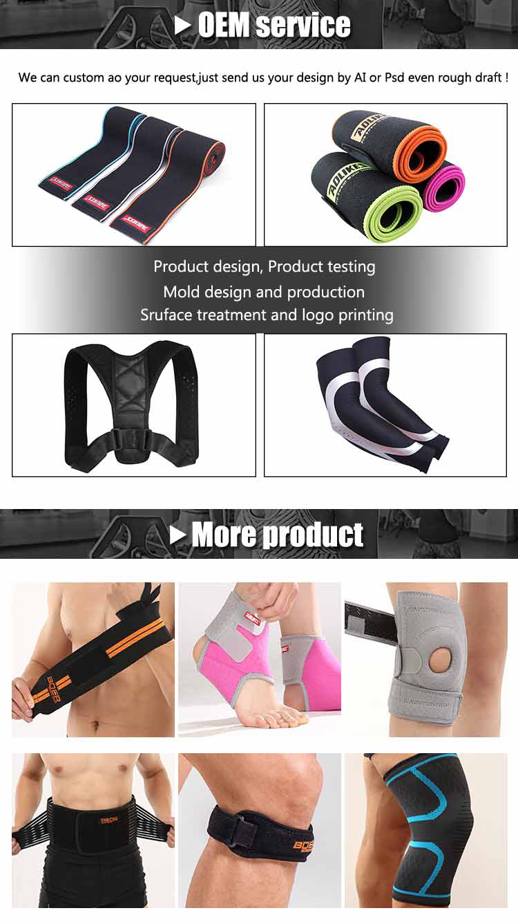 High quality adjustable neoprene waist trimmer belt
