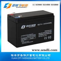 12V 7AH lead acid storage battery for UPS EPS security system