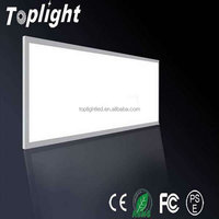 shenzhen 300x1200mm square dimmable led plastic ceiling light covers
