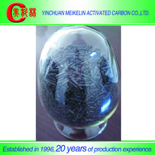 Wholesale Coal Based Columnar Activated Carbon for Fish Aquarium ...