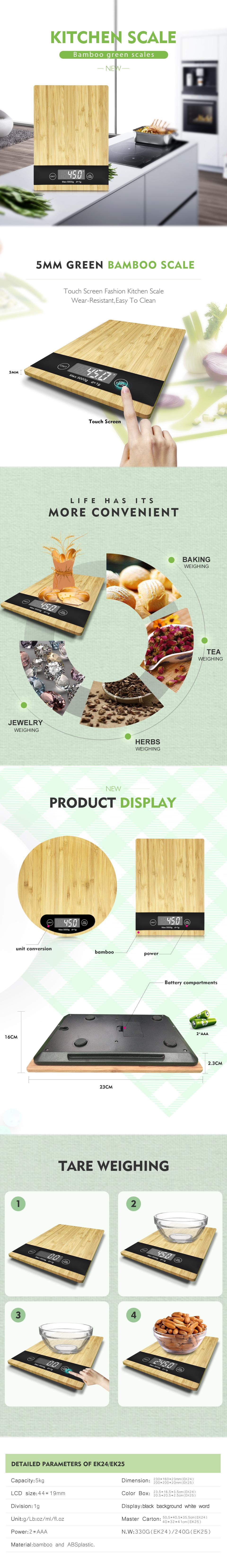 Amazon offre spéciale Balance de cuisine électronique écologique en bambou écologique Balance alimentaire numérique PT-2505