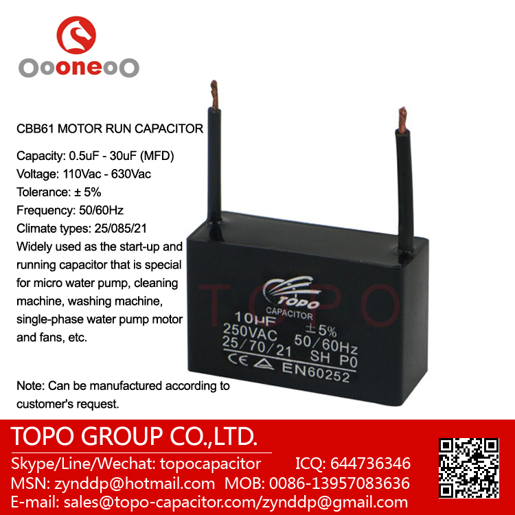 ceiling fan wiring diagram capacitor cbb61 e215893 ceiling fan wiring diagram capacitor cbb61 e215893 buy cbb61 capacitor wiring diagram at virtualis.co