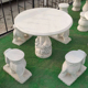 Outdoor garden furniture natural white stone table and chairs sculpture for sale