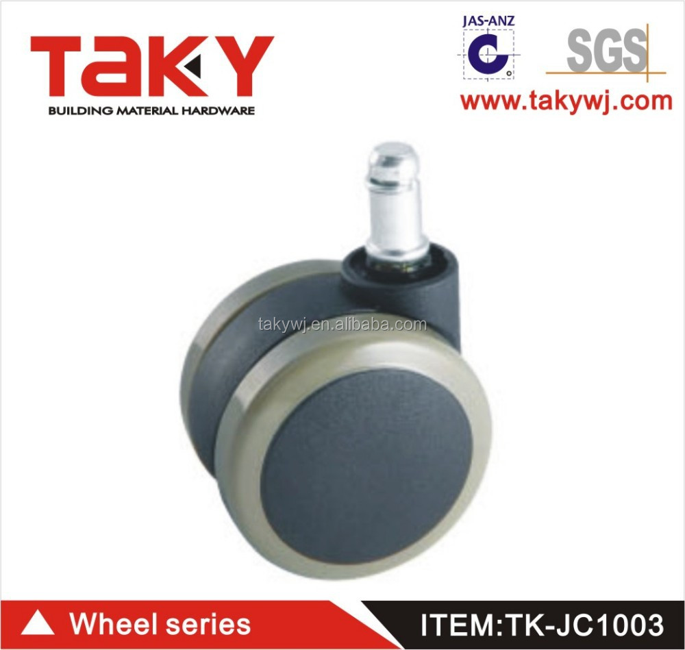 2.5-inch gray PU nylon furniture ball caster