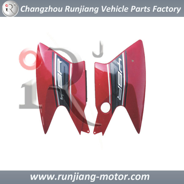 China factory motorcycle spare parts used for YAMAHA YBR-K SIDE COVER