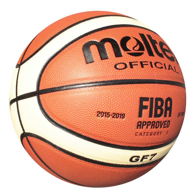 1b99a61737880 Basquet GL7 GG7X GG7 GF7 basket-ball taille standard 7 pallacanestro  personnaliser votre propre Fondu