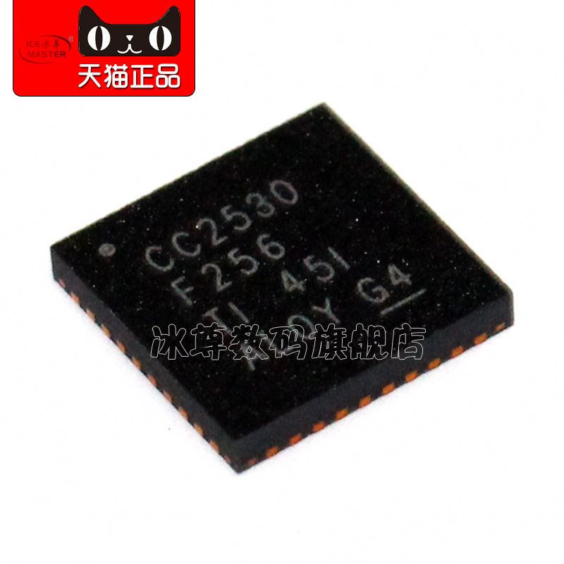 CC2530F256 QFN RF Transceiver original authentic--BZSM3 Electronic Component New IC CC2530F256RHAR