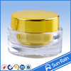 50g acrylic cream jar shiny gold cap