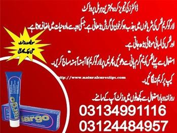medicina di erbe di disfunzione erettile in Pakistan