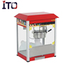 /product-detail/ce-approved-8oz-industrial-commercial-popcorn-machine-60794724281.html