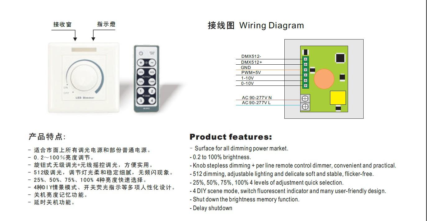 Dmx 512 Led Dimmer Pwm 0 10v Buy Dimming Wiring Diagram