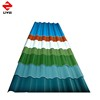 MARCH EXPO SALES PROMOTION full Hard secondary ppgi corrugated metal roofing sheet