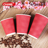 8 oz, 12 oz 16 oz hot drinking ripple paper coffee cups