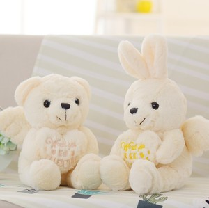 20CM Kids Plush Angel Bunny and Bear Doll Stuffed Soft Toys With Wings Plush Toys Gift