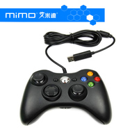Factory supply cheap price 2.5M USB Wired Controller For Microsoft Xbox 360