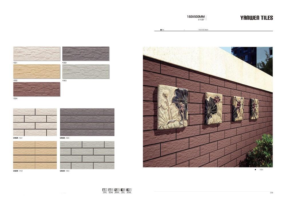 Livraison Prioritaire Carrelage Mural Exterieur A Vendre 150x500mm Nez De Marche Pour Carreaux De Ceramique Buy Nez De Marche Pour Carreaux De Ceramique Product On Alibaba Com