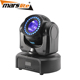 2018 new mini 24+1 LED beam Light professional Moving Head Light DJ pocket beam