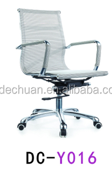 staple office chair. India Market Staple Cheap Mesh Office Desk Chair For Sale A
