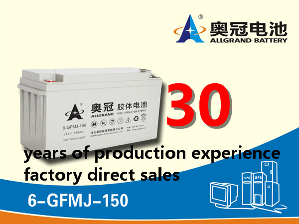 12V150Ah agm deep cycle exide battery Rechargeable gel VRLA solar and ups batteries
