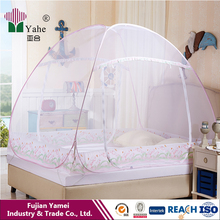 Wholesale retail folding portable mosquito net exporter
