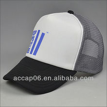 new promotional mesh trucker baseball cap